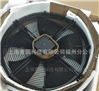 EBM轴流风机S4D400-AP12-04现货ebmpapst