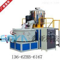HRS-10森亚牌颗粒高速混合机厂家质量保障