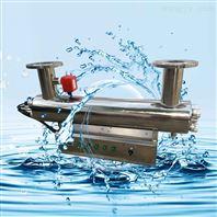 云南紫外线消毒器_生活用水杀菌消毒设备