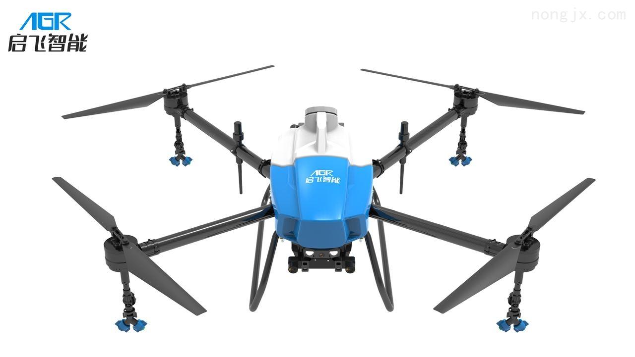 优质高效植保无人机供应厂家
