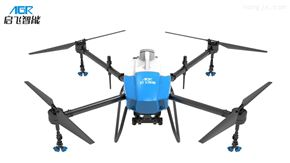 A16遥控多旋翼植保无人机