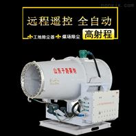 微米级降尘喷淋设备 环保雾炮机装置