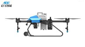 A10多旋翼植保无人机的发展