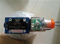 上海立新SHLIXIN节流阀Z2FS6B-2-L4X/1Q