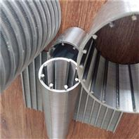 不锈钢V型网滤芯