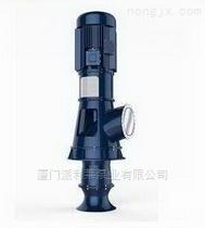 进口立式轴流混流泵其它泵美国KHK