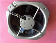 ebmpapst散热风扇W2E200-HH38-01