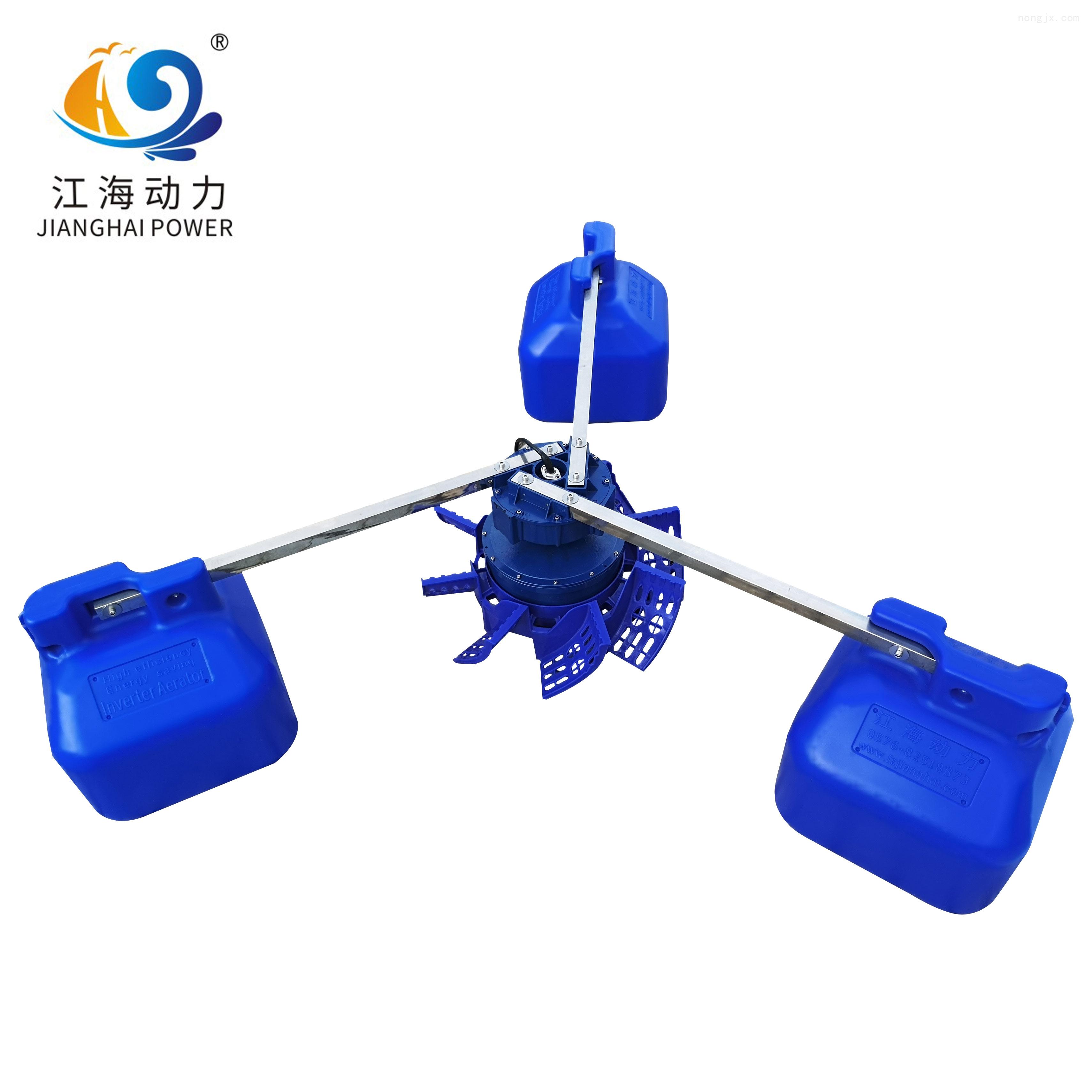 台州江海动力-永磁变频叶轮式增氧机