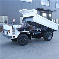礦用拉渣石運輸車 JAN-X01窄體四不像車