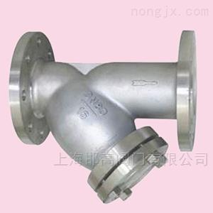 GL41H高压Y型过滤器