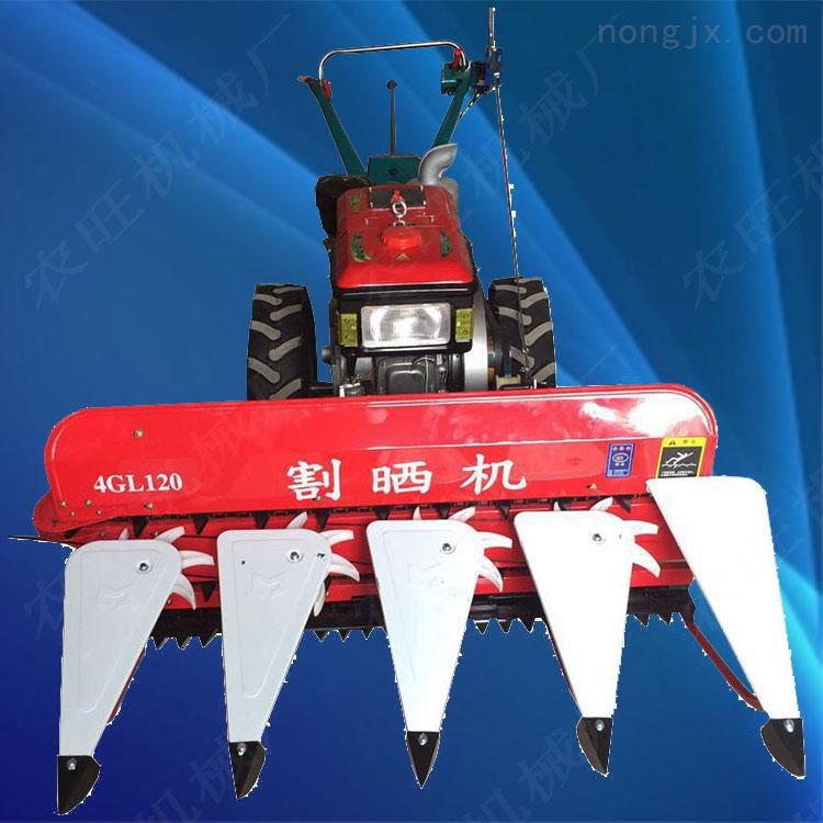 芦苇玉米秸秆收割机割台 多功能麦稻割晒机