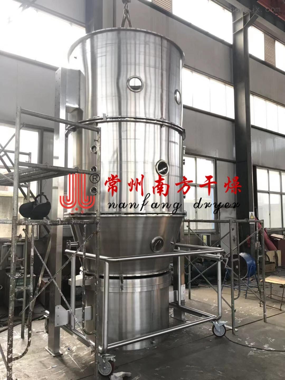 固體飲料制粒干燥機 一步制粒機