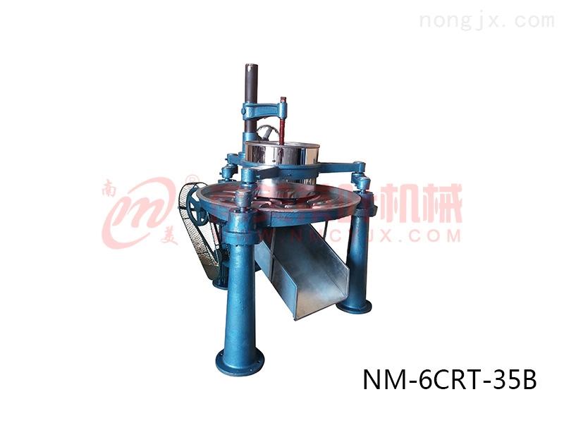 茶叶揉捻机NM-6CRT-35B