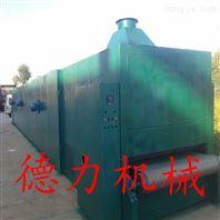 食品水果茶叶烘干机小大型全自动风干烘焙机