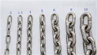不锈钢起重链条生产厂家
