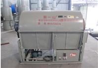 茶叶炒干机6CCT-80电式