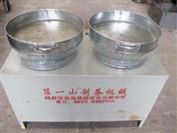 茶叶链板式烘干机6CHB-30