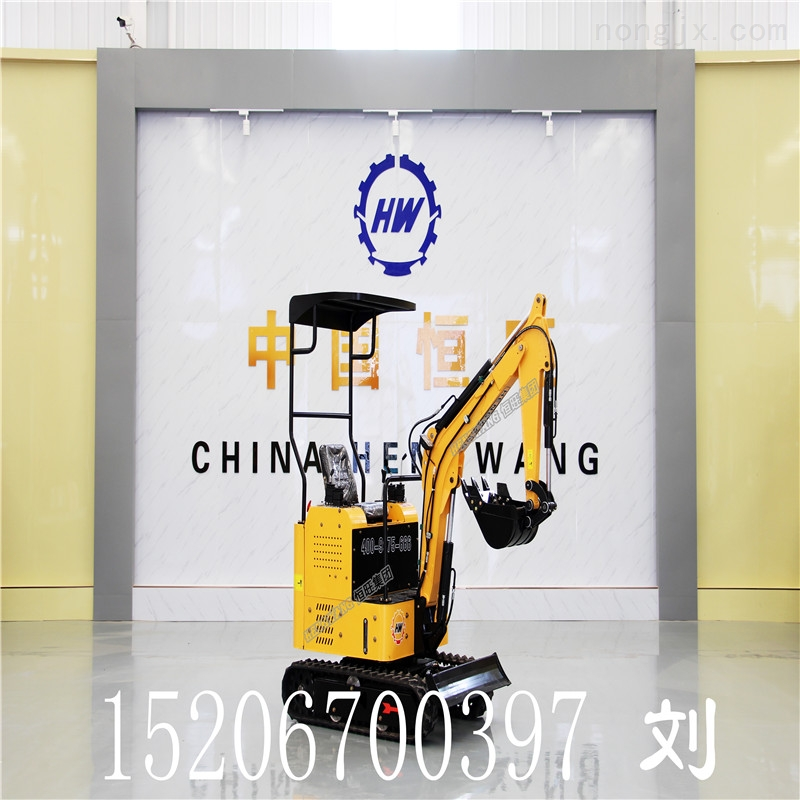 山东恒旺主要生产16小型挖掘装载机