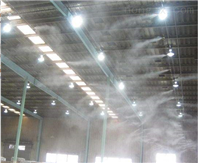 水泥厂喷雾降尘啪啪社区手机版 粉尘治理喷雾机
