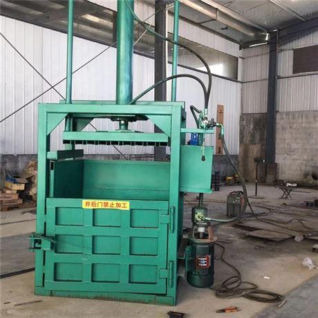 廢紙廢品壓塊機 油漆桶壓包機