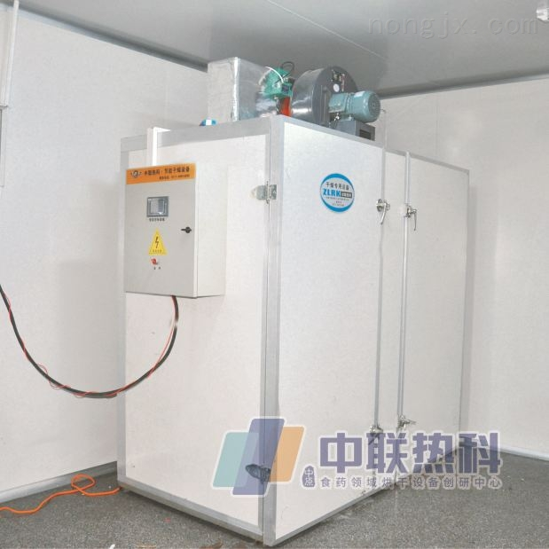 辣椒烘干机空气能热泵干燥设备厂家直供