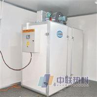 姜片烘干机中联热科空气能热泵干燥机箱房
