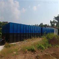生活污水处理设备 诸城源丰 厂家直销