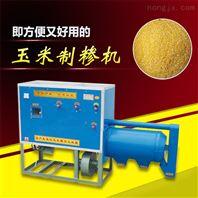 玉米脱皮制糁机