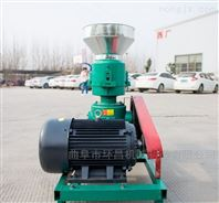 养殖场用饲料挤压型制粒机  饲料颗粒机