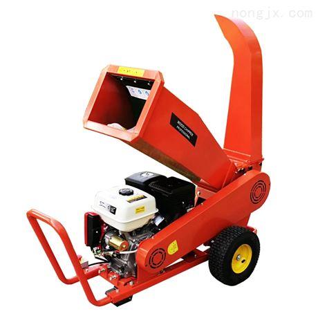 供应新型园林 果树树枝粉碎机