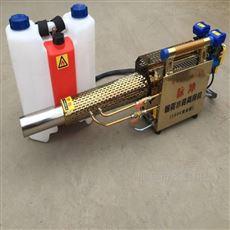 SL MWJ纯汽油动力果园打药弥雾机
