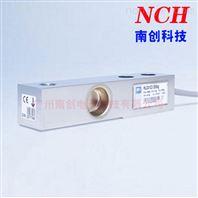 美國RiceLake傳感器RL1040-15KG-廣州南創