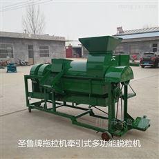 SL  TLJ黑龙江绥化大型谷子脱粒机