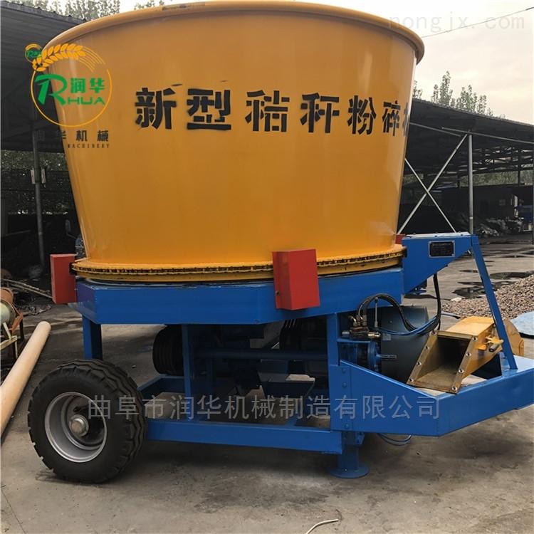 青草秸秆沙克龙粉碎机 自动进料青储粉草机