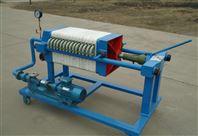 河南贝邦千斤顶(手动压紧固液分离)压滤机