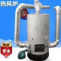 养殖育雏高效供暖炉 智能型安全节能环保