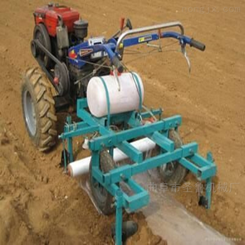 农业手扶式覆膜机