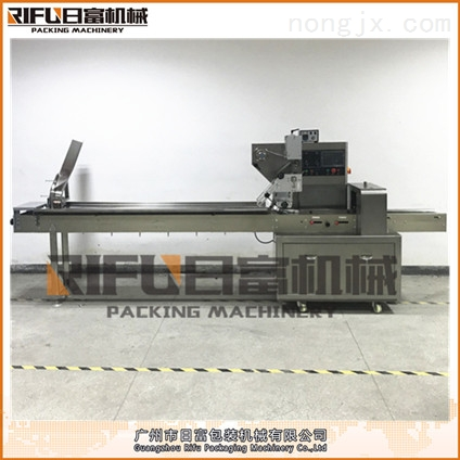 RF-350枕式包装机(伺服)