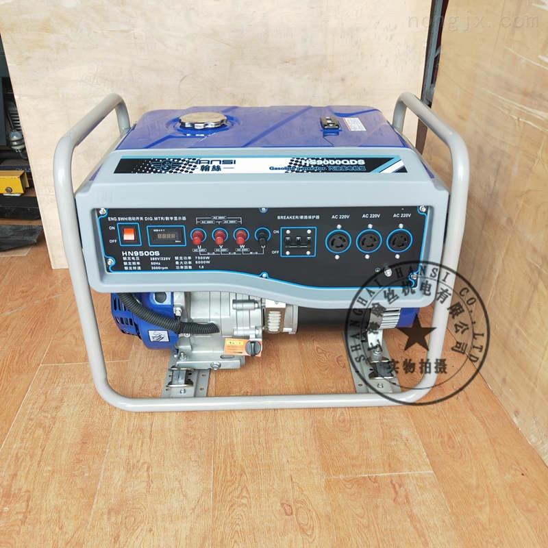 翰丝7500w等功率汽油发电机