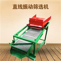 小型麦子粮食筛选机玉米大豆清选机