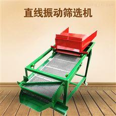 SL SXJ小型青豆清理筛选机