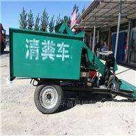 畜牧养殖场专用清粪车 大容量三轮装粪车