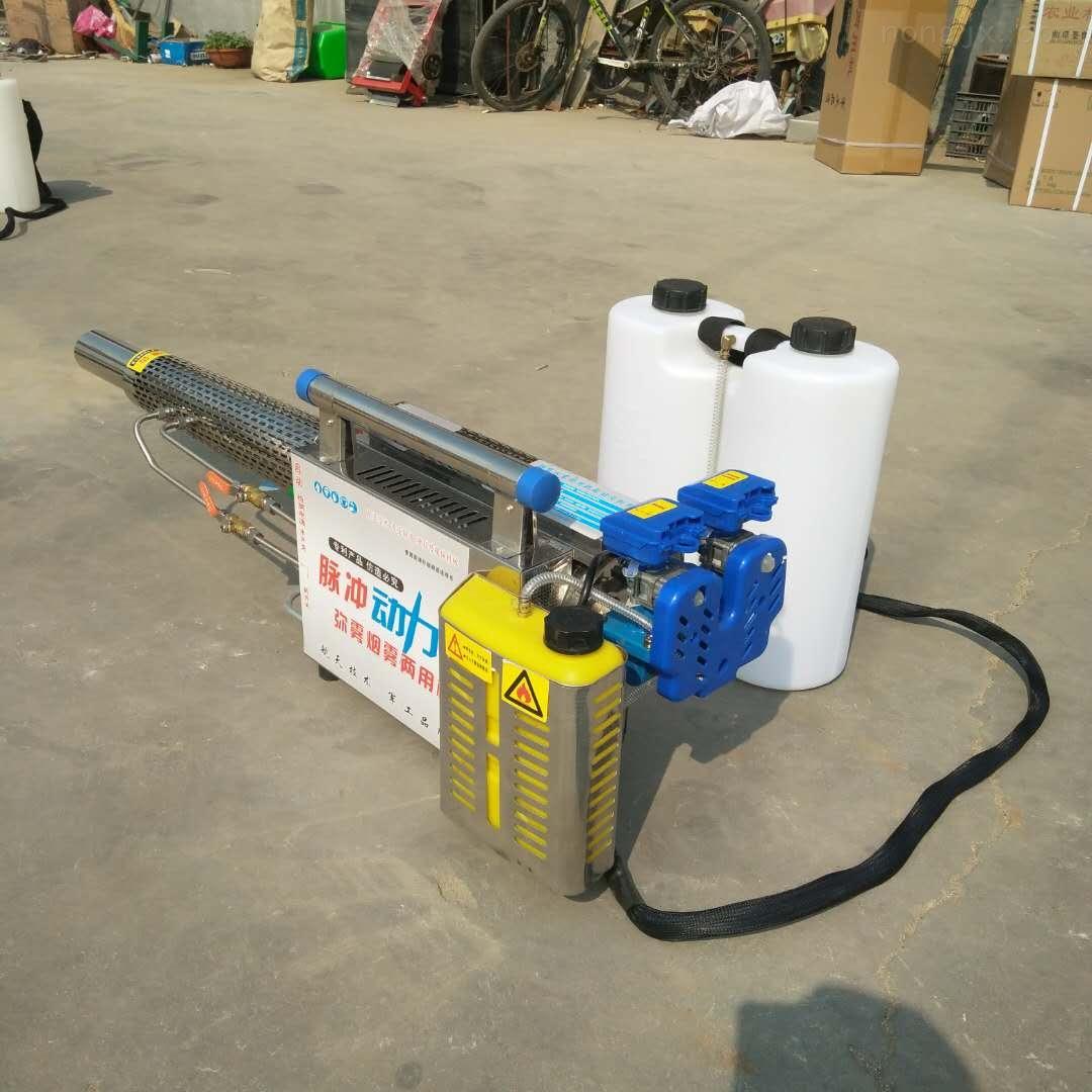 多功能汽油脈沖彌霧機 植保機械煙霧機