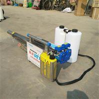 汽油单管水雾机120型农用肩背式喷雾机
