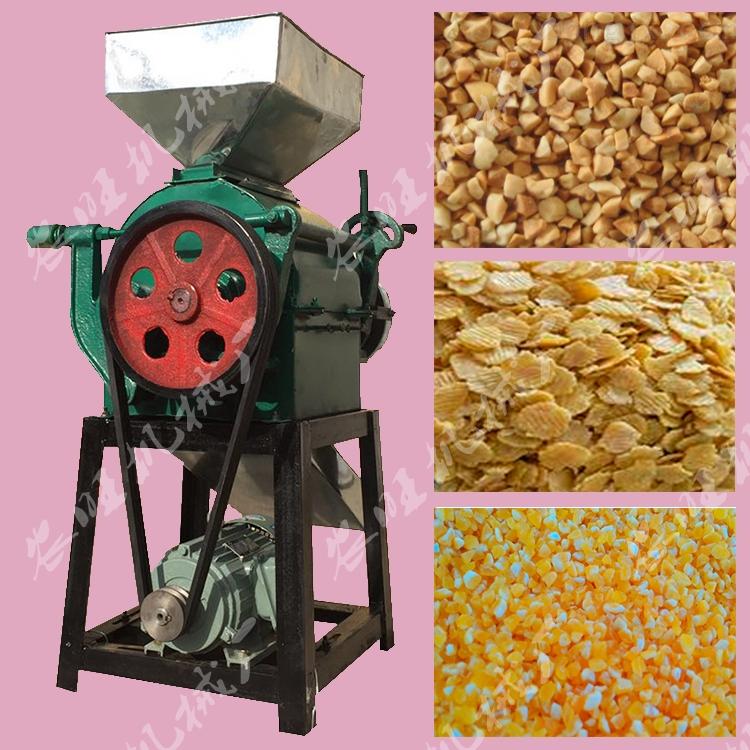 家用型豆子挤扁机 花生破碎机 小型豆扁机