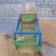 谷物去石除杂精选机家用花椒种子筛选机
