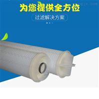 保安过滤器凝结水除铁3M大流量滤芯