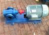 华潮牌 JQB-8/1.0黄油出脂泵JQB型剪切泵