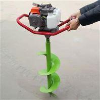 栽树专用移苗挖坑机