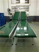 厂家订制皮带线输送机 pvc传送带分拣线